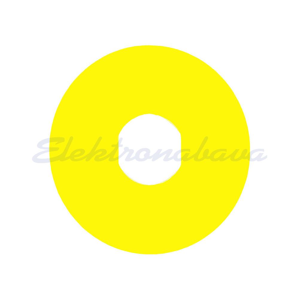 Slika izdelkaNapisna ploščica HARMONY Okrogel FI90mm RU brez napisa